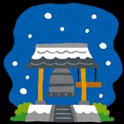 ヨガ横浜ビューティフローヨガ